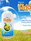 Mistine Kiddy Powder Natural Protect / แป้งเด็ก มิสทิน คิดตี้ สูตร เนเชอรัล โพรเทค