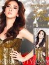 น้ำหอม เซ็กซี่ ดี่ว่า โอเดอ เพอร์ฟูม 12 มล. / Sexy Diva Eau de Parfum 12 ML.