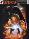 Starpics ปี 2548
