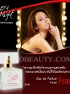 Sexy Night by Patchrapa Eau De Perfume Made in France 30 ml.