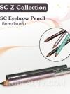 BSC Eyebrow Pencil / บีเอสซี ดินสอเขียนคิ้ว