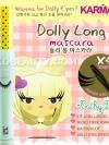Cathy Doll Dolly Long Mascara (karmart) / เคที่ ดอลล์ ดอลลี่ ลอง มาสตาร่า แบบต่อยาว