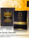 Dion Facial Cleanser / สบู่ล้างหน้าดีออน