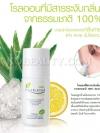 Mistine Natural Roll On Potassium Aluminum Aloe Vera Gel Lemon Extract Deosent