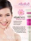 ครีมหน้าขาว ครีมยันฮี / Yanhee Cream Whitening Cream