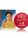 วายซี นิวริชชั่น ครีม / Yong Chin Nourishing Cream