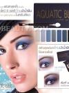 มิสทิน/มิสทีน อะควาทิค บลู คอมพลีท อาย พาเลท / Mistine Aquatic Blue Complete Eye Pallet