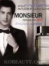 น้ำหอมสเปรย์สำหรับผู้ชาย มิสทิน/มิสทีน เมอซิเออร์ / Mistine Monsieur Perfume Spray For MEN