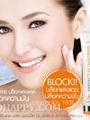 ครีมกันแดด ฟาริส เพอร์เฟค ซัน อัลติเมท เอสพีเอฟ50+ พีเอ++++ / Faris Perfect Sun Ultimate Protection Cream SPF 50+ PA++++