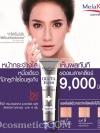 ครีมบำรุงผิวหน้า เมลาเคลียร์ กลูต้า เอ็กซ์เปิร์ท ไวท์เทนนิ่ง / Mistine Melaklear Gluta Expert Whitening Facial Cream