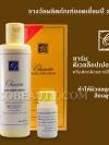 Charm Developer Cream / ชาร์ม ดีเวลล็อปเปอร์ครีมฟอกผิวและเปลี่ยนสีขน