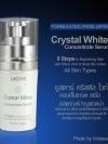 U-Star Crystal White Concentrate Serum / ยู-สตาร์ คริสตัล ไวท์ คอนเซ็นเทรด เซรั่ม