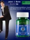 ผลิตภัณฑ์เสริมอาหาร ไบโอโกรว์ จอย-อัพ / Biogrow Joy-Up