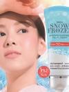 ครีมกันแดดบำรุงผิวหน้า มิสทิน/มิสทีน สโนว์ โฟรเซ่น ไวท์เทนนิ่ง ซันสกรีน เอสพีเอฟ 50 พีเอ+++ Mistine Snow Frozen Whitening Sunscreen Facial Cream