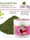 เดอลิเซ่ ครีมนวดอกผสมกสารสกัดสาหร่าย / Derlise Algae Super Breast Up Cream
