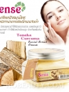 เซนต์ ครีมขัดหน้า ทานาคาผสมว่านนางคำ / Sense Tanaka&Curcuma Aromatica Scrub Cream