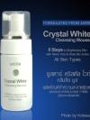 U-Star Crystal White Cleansing Mousse / ยู-สตาร์ คริสตัล ไวท์ คลีนซิ่ง มูส