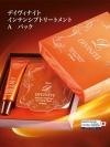 Faris Divinite Anti Aging Cream and Patch ผลิตภัณฑ์ลดเลือนริ้วรอย ฟาริส ดิวินิท แอนตี้ เอจจิ้ง ครีม แอนด์ แพช
