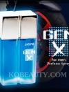 U-Star genXPerfume Spray / ยู-สตาร์ เจนเอ็กซ์ เพอร์ฟูม สเปรย์