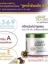ผลิตภัณฑ์ดูแลผิวและเส้นผม มิสทิน ที ลีด ออยล์ / Mistine Natural Tea Seed Oil Hir Treatment