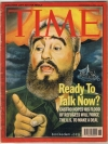 TIME magazine ปก ฟิเดล คาสโตร