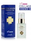 bio woman collagen Serum ไบโอ คอลลาเจน เซรั่ม