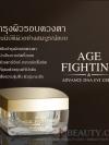 ยูสตาร์ เอจ ไฟติ้ง แอดวานซ์ ดีเอ็นเอ อาย ครีม / U-Star Age Fighting Advanced DNA Eye Cream
