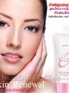 Ustar Skin Renewal Gentle Exfoliating Gel / ยูสตาร์ สกิน รีนิววัล เจนเกิล เอ็กซ์โฟลิเอทติ้ง เจล