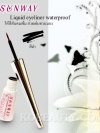 ซันเวย์ ลิควิด อายไลเนอร์ วอเตอร์พรู๊ฟ / Sunway Liquid Eyeliner Waterproof