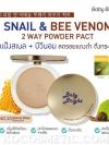 เบบี้ ไบรท์ สเนล แอนด์ บี วีนอม ทูเวย์ พาวเดอร์ แพ็ค / Baby Brigh Snial and Bee Venom Tow Way Powder Pact