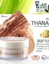 Bio Way Thanaka Powder for Smooth and Natural Scented Skin / ชีววิถี ครีมน้ำมันมะพร้าว