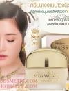 ครีมบำรุงผิวหน้า มิสทิน/มิสทีน มิสทเวิลด์ บิวตี้ เฮิร์บ / Mistine Miss World Beauty Herb Facial Cream
