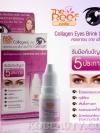 เซรั่มฟื้นฟูผิวรอบดวงตา คอลลาเจน อาย บริ๊งค์ / Collagen Eyes Brink Serum