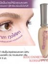 ครีมฟื้นบำรุงผิวรอบดวงตา มิสทิน/มิสทีน รีเจนเนอเรติ้ง อาย คอนเซนเทรท ครีม / Mistine Regenerating Eye Concentrate Cream