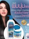 Mistne Bulgarian Yogurt Hare Care / ผลิตภัณฑ์ดูแลเส้นผม มิสทิน/มิสทีน บัลแกเรียน โยเกิร์ต