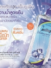 เจลอาบน้ำสูตรเย็น มิสทิน/มิสทีน คูลลิ่ง แอนด์ แอนตี้ แบคทีเรีย / Mistine Cooling and Anti-Bacterial Shower Gel