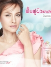 Seoul Secret collagen peptide โชล ซีเคร็ท คลอลาเจน เปปไทด์ พลัส 60 เม็ด