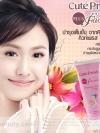 Cutepress Plus Natural Facial Whitening Mask Yogurt Powder & Kaolin / คิวท์เพรส เฟเชียล ไวท์เทนนิ่ง มาส์ค