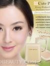 คิวท์เพรส อิเวอร์รี่ เพอร์เฟ็ค สกิน พลัส วิตามิน อี ฟาวเดชั่น พาวเดอร์ / Cutepress Every Perfect Skin Plus Vitamin E Foundation Powder