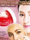 มิสทิน/มิสทีน เรเดียนส์ อิลิกเซอร์ ไวท์เทนนิ่ง ครีม / Mistine Radiance Elixir Whitening Cream