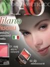 มิสทิน/มิสทีน เชา มิลาโน ชีค คัลเลอร์ / Mistine Ciao Milano Cheek Color