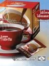 กาแฟ ปรุงสำเร็จชนิดผง ผสมคอลลาเจน สลิมเมท