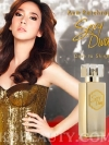 น้ำหอม เซ็กซี่ ดี่ว่า โอเดอ เพอร์ฟูม / Sexy Diva Eau de Parfum