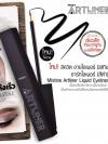 ลิควิด อายไลเนอร์ มิสทิน/มิสทีน อทร์ทไลเนอร์ (สีดำ) / Mistine Artliner Liquid Eyeliner