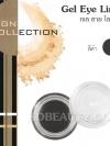 MTI Gel Eye Liner / เอ็มทีไอ เจล อายไลเนอร์ (สีดำ)