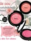 มิสทิน/มิสทีน เพียว โรส บลัช ออน / Mistine Pure Rose Brush On