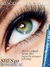 เอวอน แอโรว์ วอลุ่ม มาสคาร่า (สีดำ) / Avon Aero Volume Mascara