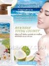 ครีมอาบน้ำ มิสทิน/มิสทีน เนเชอร์รัล ฮาวายเอี้ยน ยังโคโค่นัท / Natural Hawaiian Young Coconut Shower Cream