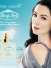 Natalie Gelbova Icon Eau de parfum / น้ำหอม นาตาลี เกลโบว่า บิวตี้ ไอคอน โอ เดอ พาร์ฟูม ขนาด 30 มล.