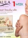 พอลล่า โกลเด้น บลีช ครีมทาหัวนมชมพู / Paula pinky nipple cream